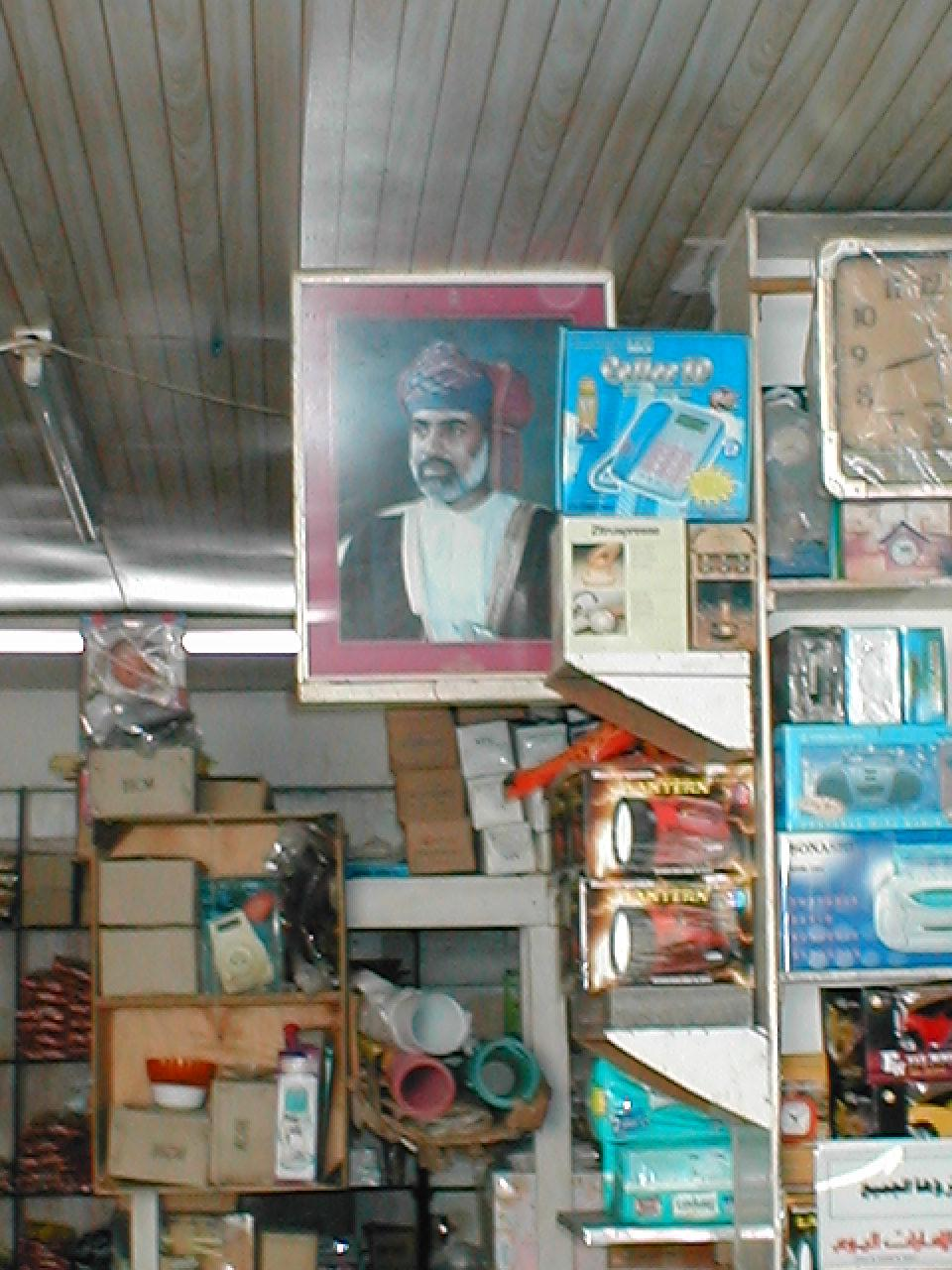 Inside a shop in Madha