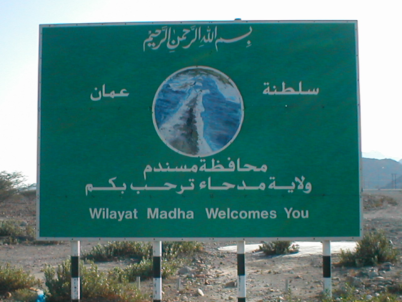 Welcome to Madha Closeup